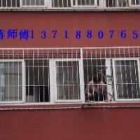 供应制作安装防盗窗防盗门防护栏