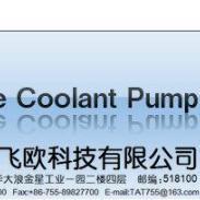 高扬程水泵图片
