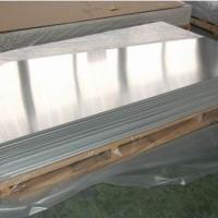 花纹铝板镜面铝板全部系列供应