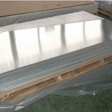 花纹铝板镜面铝板全部系列供应批发