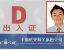 供应IC智能卡,感应IC卡,非接触式IC卡,射频卡,IC卡,ID卡图片