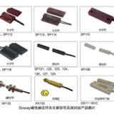 供应Soway磁性门磁接近开关,专业生产门磁接近开关密封设计安装方便