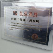 供应水晶奖牌奖杯奖座图片