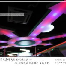供应拉膜天花吊顶 喷绘软膜天花   软膜灯箱图片