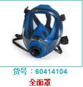 广西南宁买全面罩防毒面具请选羿科图片