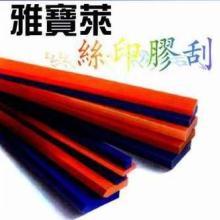 供应丝印移印辅助材料