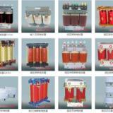 供应滤波电抗器LKSG电抗器LKSG滤波电抗器滤波电抗器