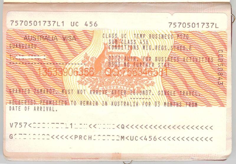 澳大利亚签证图片 澳大利亚签证样板图 广州深