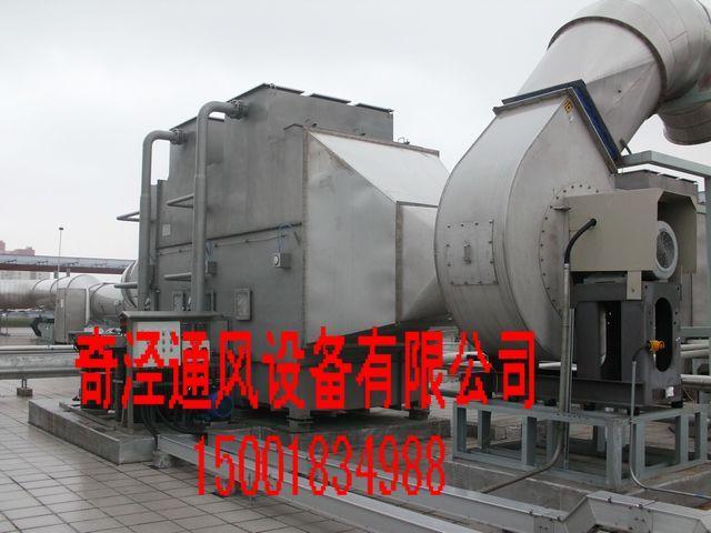 上海奇泾通风设备有限公司工程案例