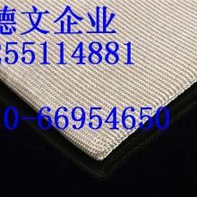 供应用于防火的防火装饰布防火纤维布价格优惠批发