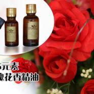 玫瑰精油花香精油美白嫩肤抗皱保湿图片