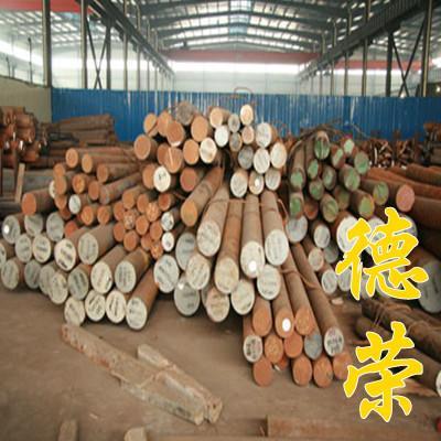 45号钢价格_45号钢价格供货商_供应45号钢价