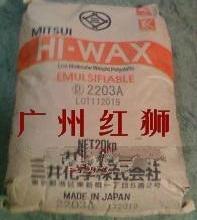 供应纺织加工助剂氧化聚乙烯蜡2203A批发