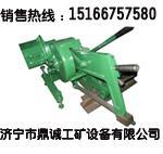 供应风动锯轨机 气动锯轨机低价销售风动锯轨机气动锯轨机批发