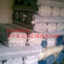 供应晒米网
