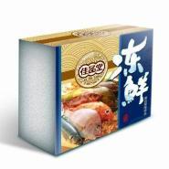 海鲜乐享礼盒-天津海鲜大礼包图片