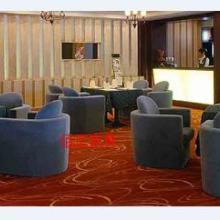 供应西餐厅散座沙发