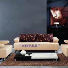供应高档真皮沙发E61,时尚真皮沙发定做尺寸,订高档真皮沙发价格批发