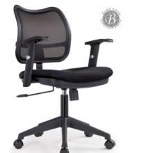 供应网布办公坐椅|转椅|可升降|MYD-22款网布职员椅批发
