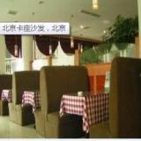 西餐厅卡座沙发/时尚西餐厅卡座沙发/高档西餐厅卡座沙发/餐厅沙发