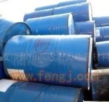 供应上海废液化工回收处理/上海废液回收处理