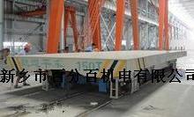 供应100吨电动平板车