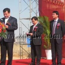供应杭州市滨江家居建材城奠基仪式举行