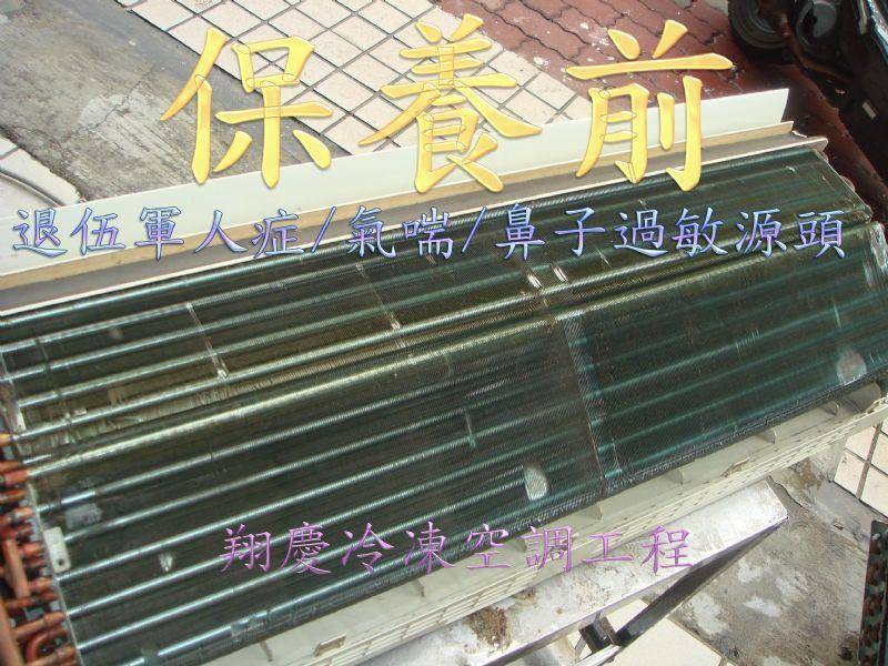 浙江杭州美的挂机空调拆装清洗多少钱生产供应