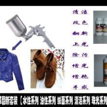 供应修皮材料修鞋材料鞋料