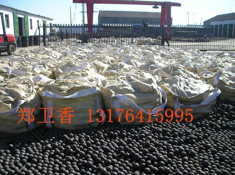 供应热电厂磨煤机钢球40-80mm 热电厂磨煤机钢球30-80mm