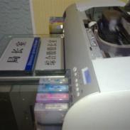 PVC板印刷设备亚克力板印刷设备图片