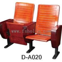 供应礼堂椅尺寸,礼堂椅图片,广东礼堂椅工厂价格批发