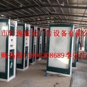 四川省内江市广告垃圾箱环保果皮箱图片