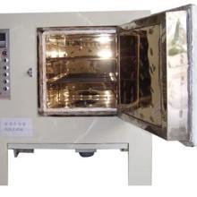 供应高温干燥机厂家