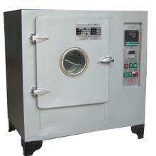 供应安庆恒温实验室专业用烘箱生产