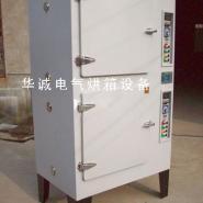 安庆瑞丰机电真空干燥箱价格图片