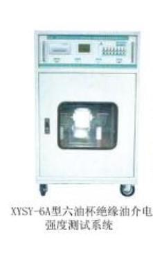 供应六油杯绝缘油介电强度测试系统