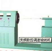 数控变频调速绕线品质保证图片