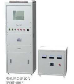 供应电机综合测试台