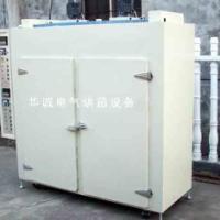 电子电容器专用烘箱
