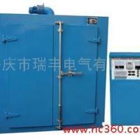 供应安徽安庆瑞丰电气红外线烘箱