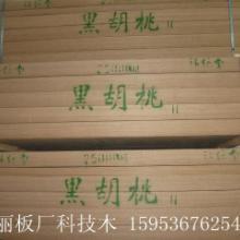 鲁丽 黑胡桃科技木 板材图片