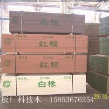 鲁丽红檀科技木板材 、红檀科技木、科技木、科技木板材、科技木价格、科技木优缺点