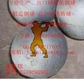 40mm钢球图片/40mm钢球样板图 (2)