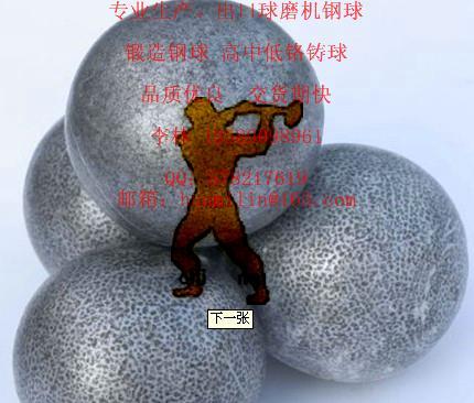 供应30mm钢球