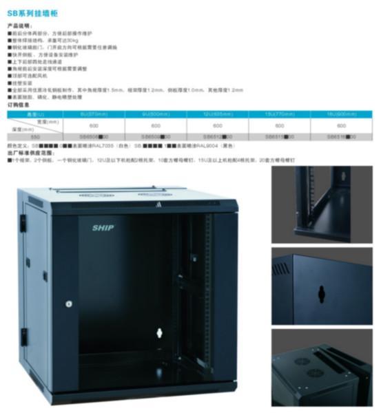 厂家大量供应优质豪华机柜12U小柜子 豪华服务机柜 价格实惠
