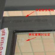 凤铝789型中空玻璃打格子隔音窗图片