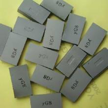 供应五金工具刀粒YG8A125、河北邢台、华北硬质合金有限公司