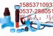 供应轴承起拨器,轴承起拨器价格,轴承起拨器生产厂家