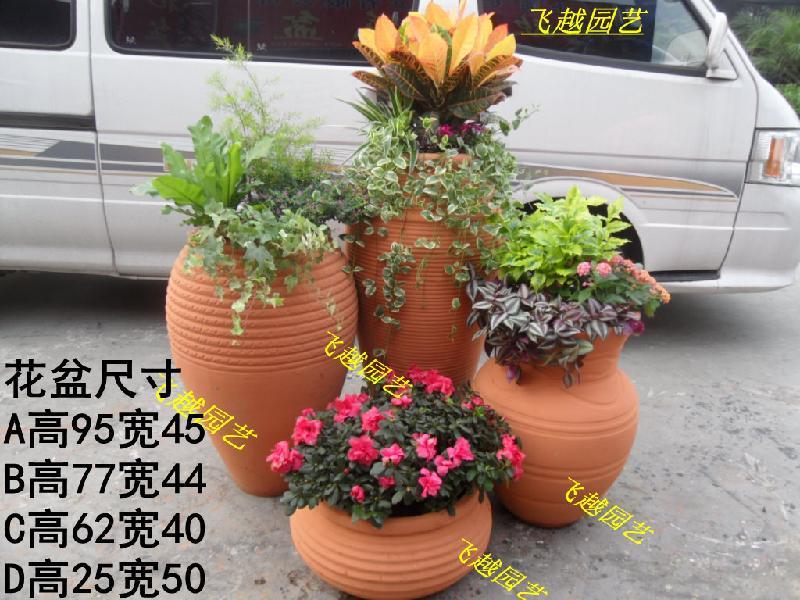 供应陶罐 红泥陶 欧式花盆 锦绣花盆,陶罐图片